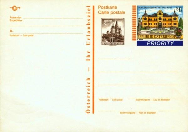 postcardaustria3