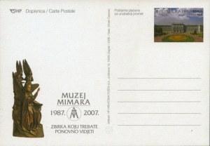 postcardcroatia11