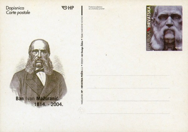 postcardCroatia12