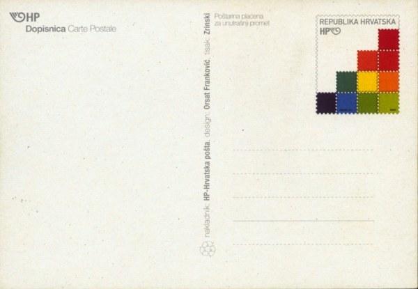 postcardCroatia13