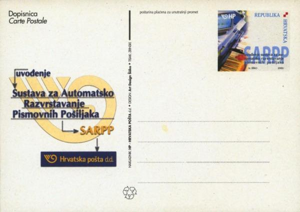 postcardCroatia14