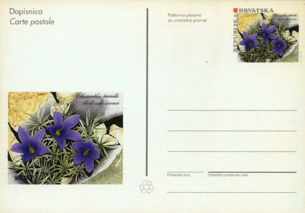 postcardCroatia15