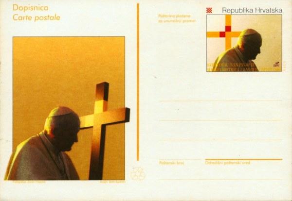 postcardCroatia17