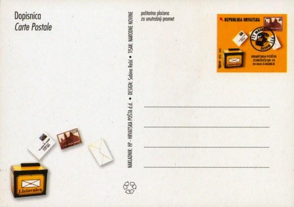 postcardCroatia19