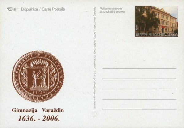 postcardCroatia20