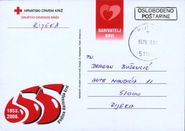 postcardCroatia6
