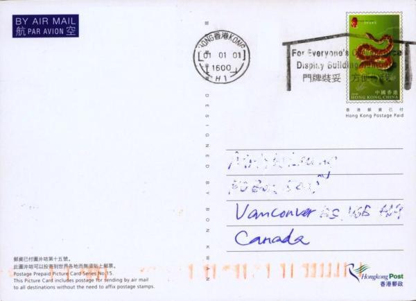 postcardhongkong3
