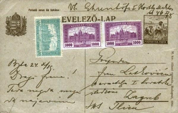 postcardHungary3