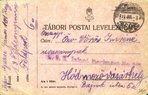 postcardHungary4