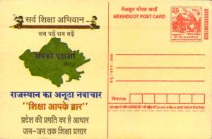 postcardindia6