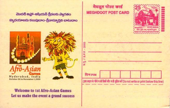 postcardindia7