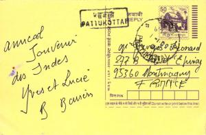 postcardIndia8