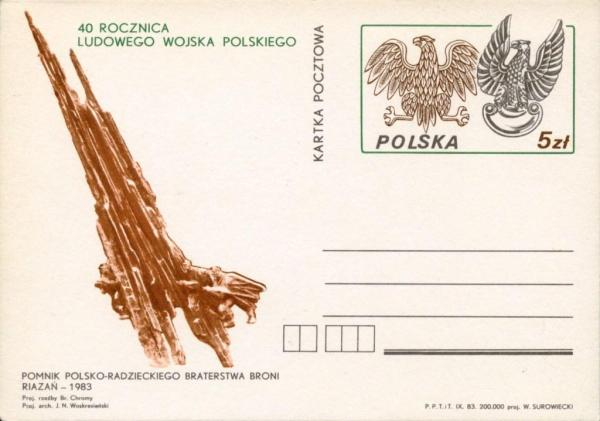 postcardPoland4