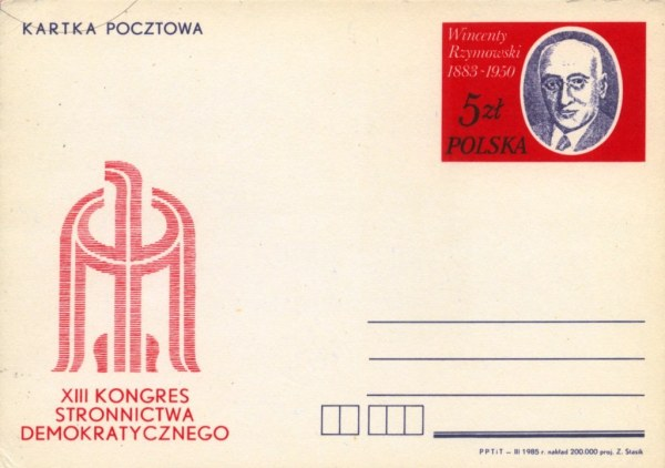 postcardPoland5