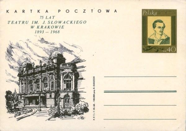 postcardPoland7