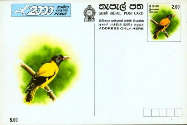 postcardsrilanka31