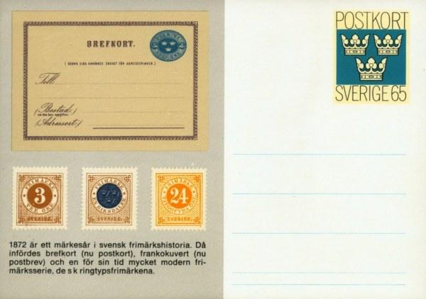 postcardSweden5