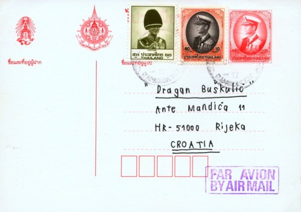 postcardThailand5