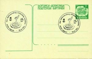 postcardyugoslavia13