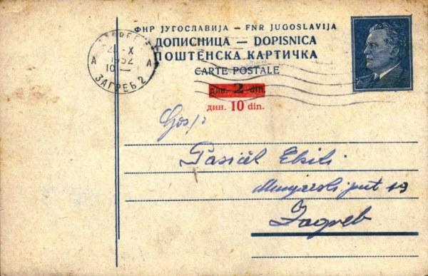 postcardYugoslavia20
