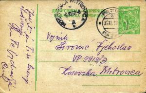 postcardYugoslavia21