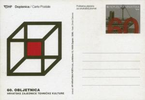 postcardCroatia21