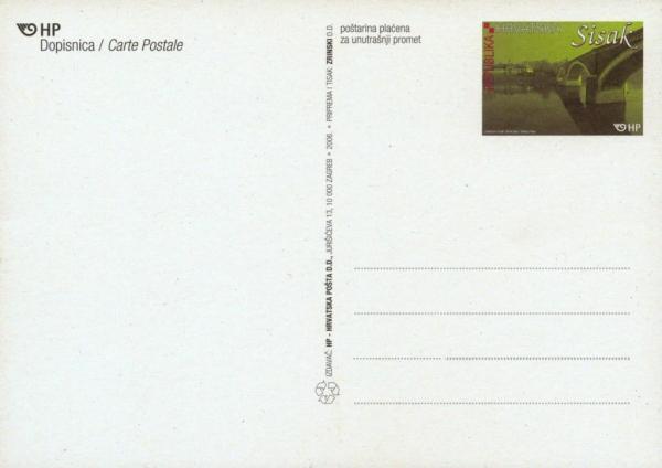 postcardCroatia22