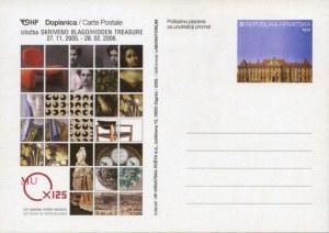 postcardCroatia23
