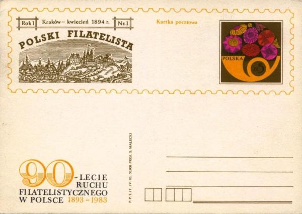 postcardPoland8