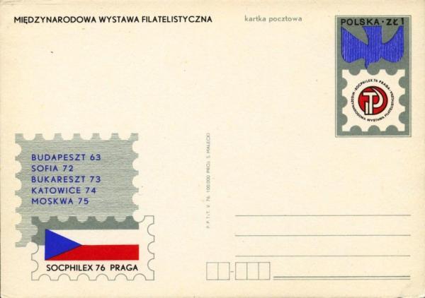 postcardPoland9