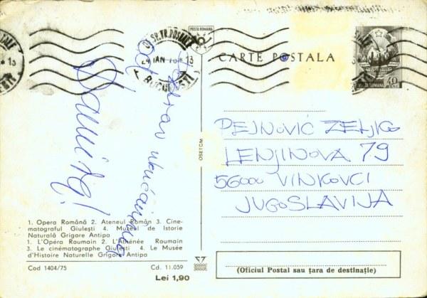 postcardRomania2