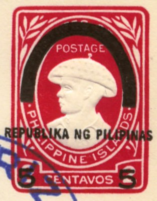 coverPhilippines3stamp