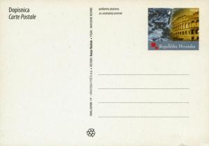 postcardCroatia24