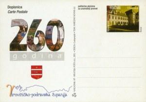 postcardCroatia25