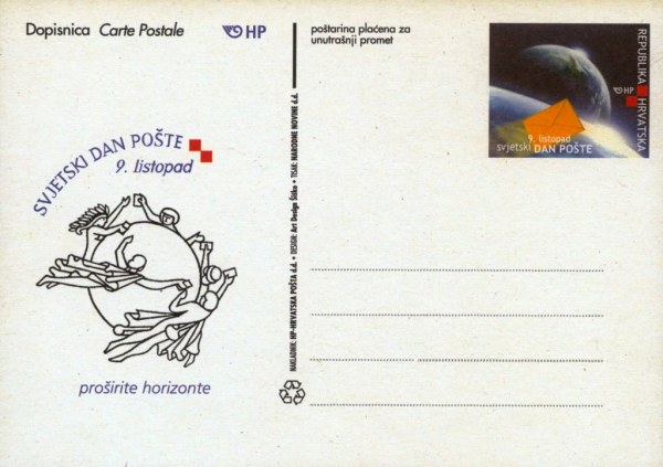 postcardCroatia26