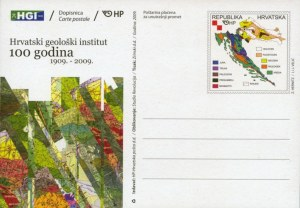postcardCroatia28