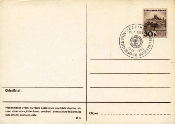 postcardCzechoslovakia4