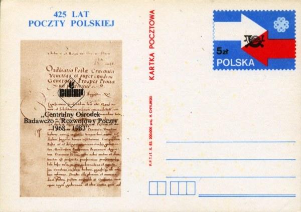postcardPoland10