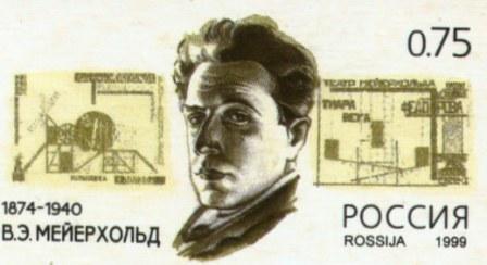 postcardRussia4stamp