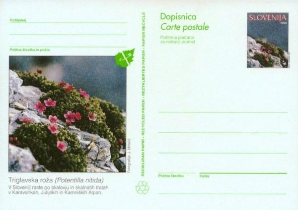 postcardSlovenia2