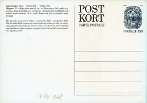 postcardSweden14