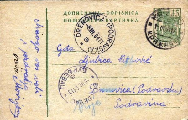 postcardYugoslavia28