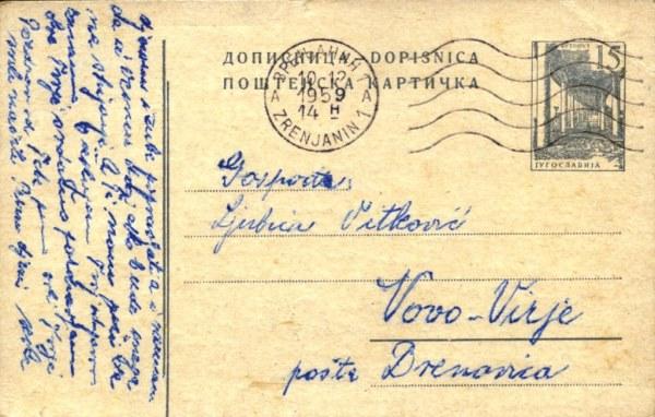 postcardYugoslavia29