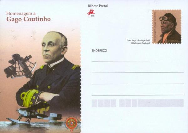 postcardPortugal9