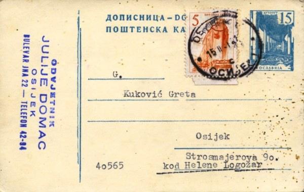 postcardYugoslavia31