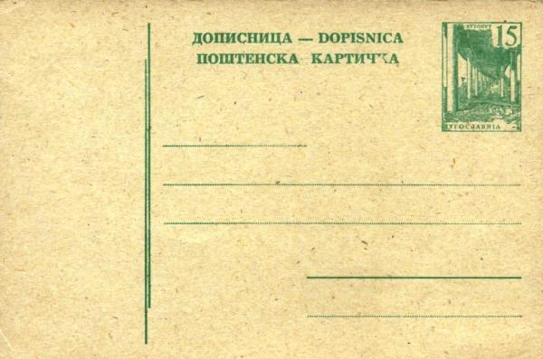 postcardYugoslavia32