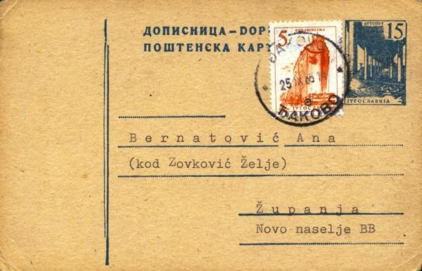 postcardYugoslavia33
