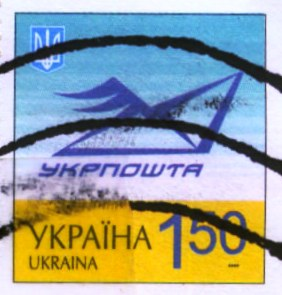 coverUkraine3stamp