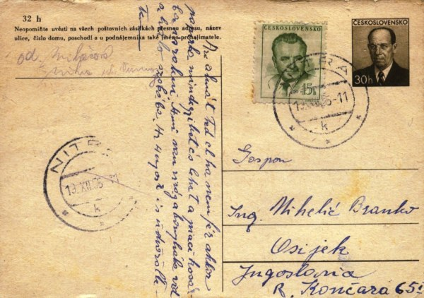 postcardCzechoslovakia5