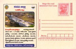 postcardIndia14